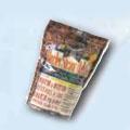 MICROBE-LIFT / Barley Straw Pellets